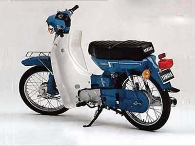 Yamaha V50 A Vendre